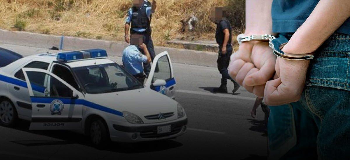 Αύγουστος 2018: 533 συλλήψεις στη Στερεά Ελλάδα