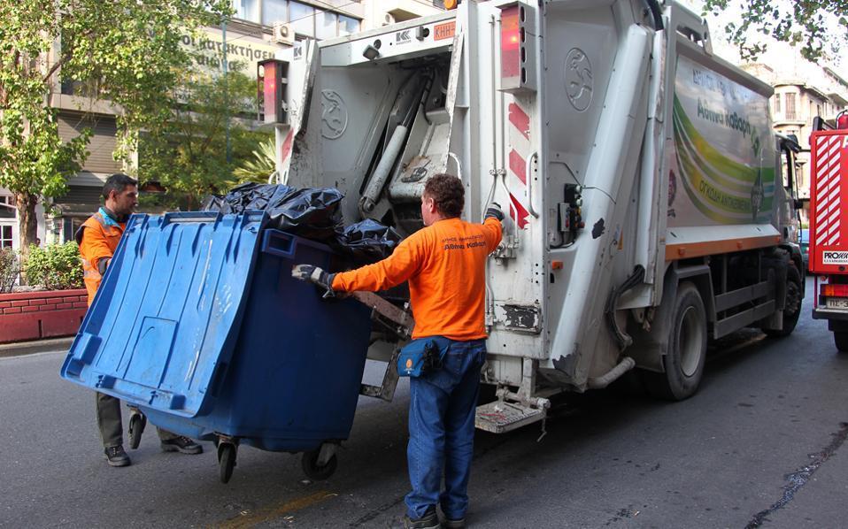 Παραμένουν έως το νέο έτος (και βάλε) συμβασιούχοι εργαζόμενοι στην Καθαριότητα Δήμου