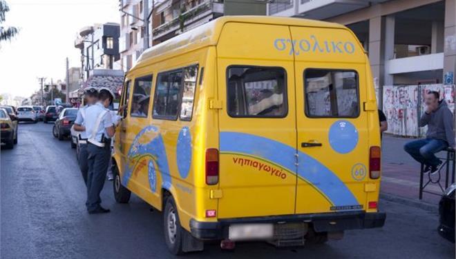 Έξι στα 10 σχολικά λεωφορεία δεν θα έπρεπε να μεταφέρουν παιδιά