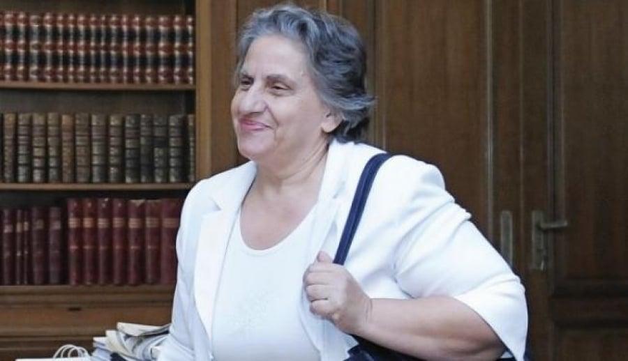 Στη Βιέννη, σε επιστημονικό φόρουμ, η Εισαγγελέας του Αρείου Πάγου