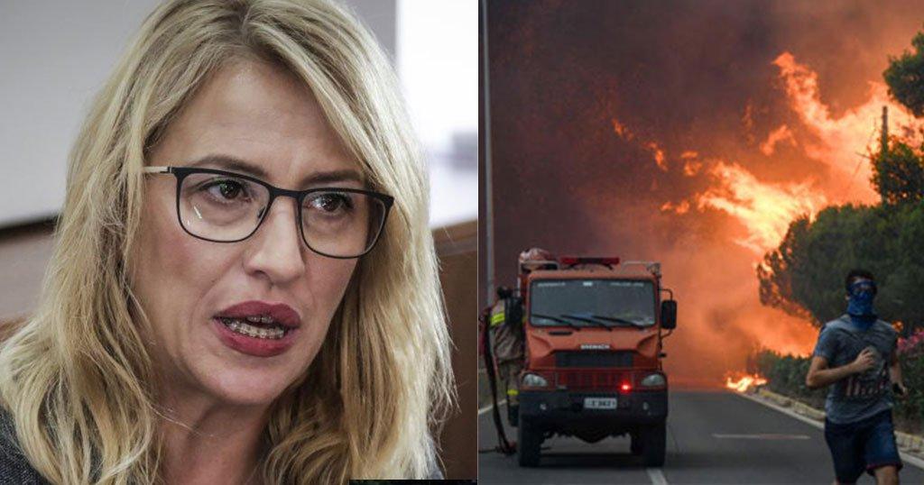 Είκοσι οι ύποπτοι για την τραγωδία στο Μάτι! Τι δήλωσε η Ρένα Δούρου