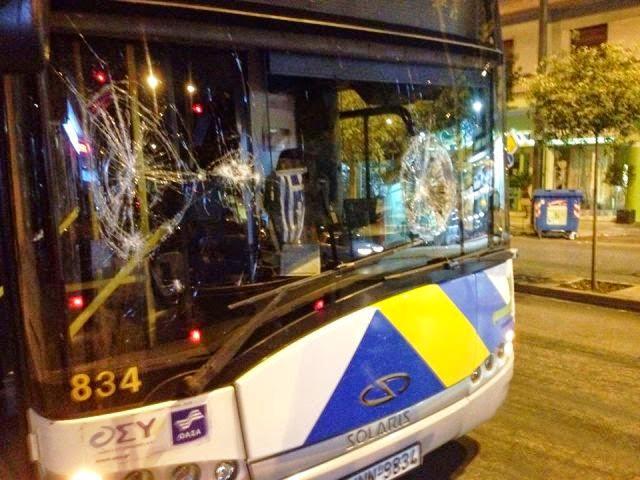 Τρεις 15χρονοι Ρομά πίσω από τις επιθέσεις στα λεωφορεία!