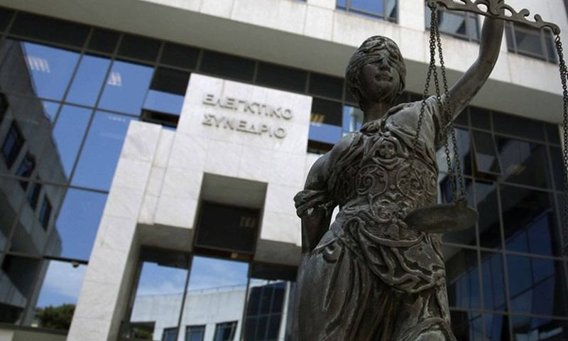 Ελεγκτικό Συνέδριο: Δεν έχει εκδοθεί εδώ και έξι χρόνια η απόφαση για τους συνταξιούχους καθηγητές ΤΕΙ
