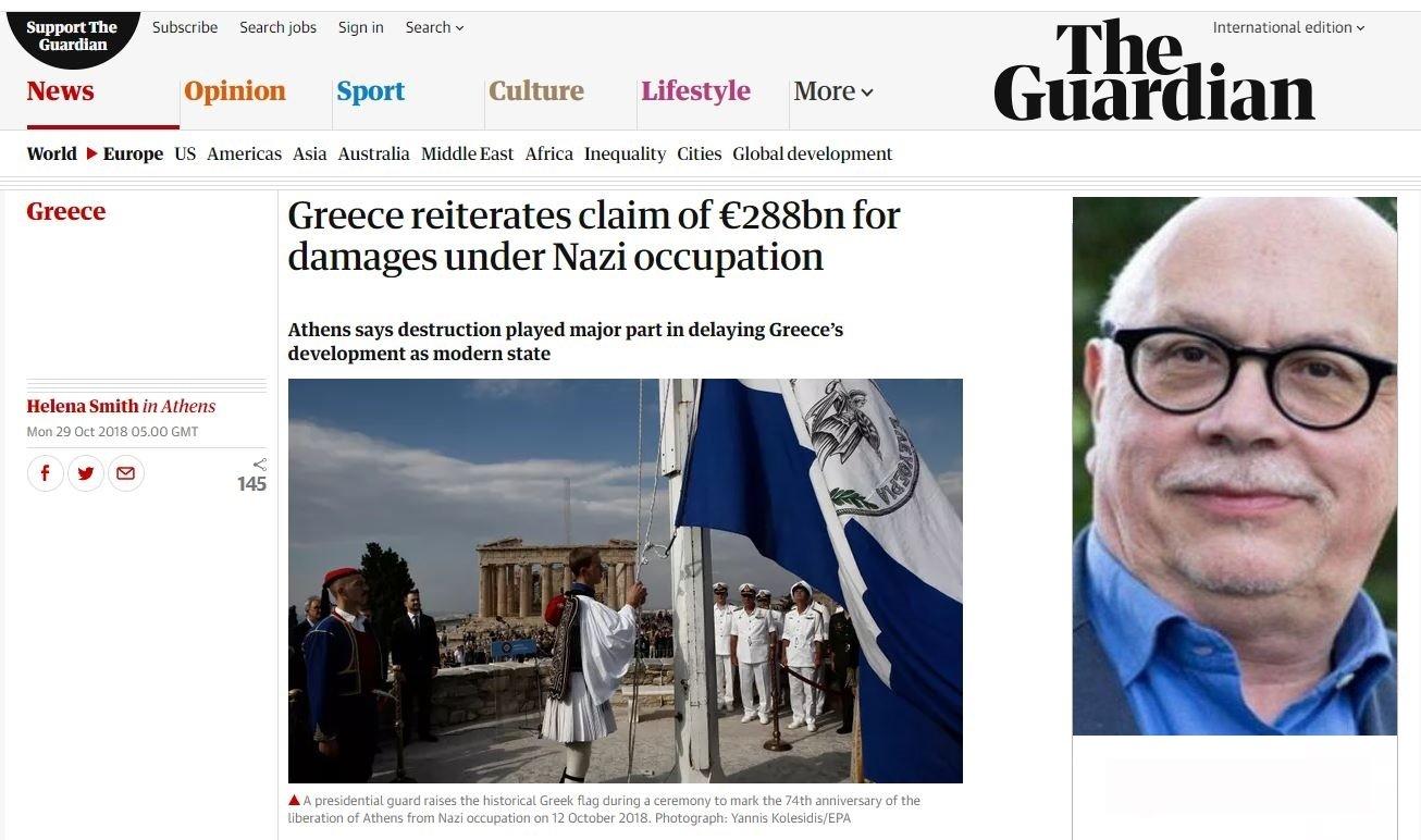 Guardian: Η Ελλάδα ανοίγει ξανά το θέμα των πολεμικών αποζημιώσεων