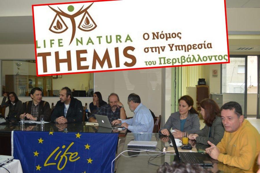 Η Κρήτη πρωτοπορεί! Δύο δικηγορικοί σύλλογοι ασχολούνται με το περιβαλλοντικό έγκλημα