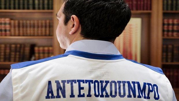 """Με φανέλα """"Αντετοκούνμπο"""" ο Αλέξης Τσίπρας-Στέλνει μήνυμα κατά του ρατσισμού"""