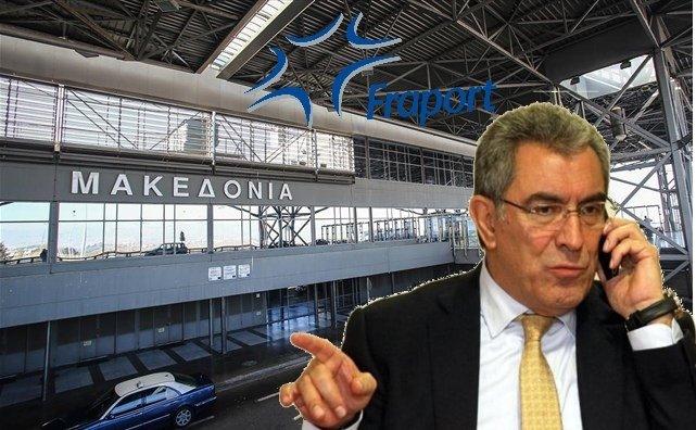 Για εξευτελιστική συμπεριφορά στους επιβάτες του «Μακεδονία» μήνυσε την FRAPORT ο Βασ. Καπερνάρος