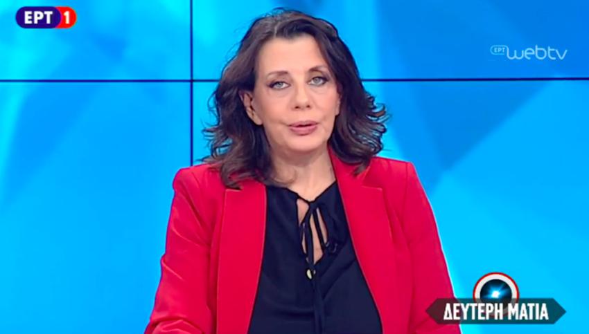 Δημόσια συγγνώμη ζήτησε η δημοσιογράφος Κατερίνα Ακριβοπούλου από τους Μητροπολίτες Σεραφείμ και Χρυσόστομο