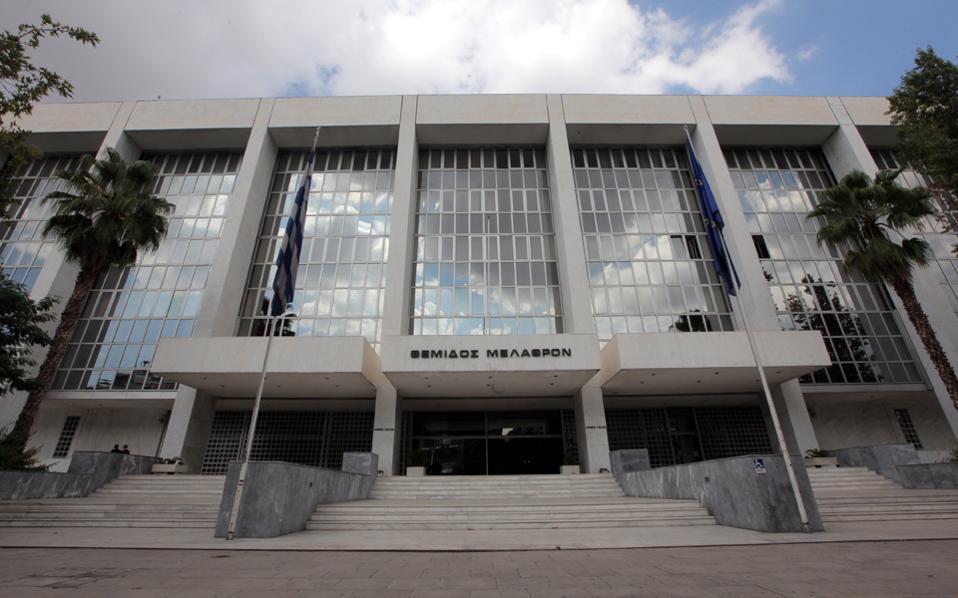 Η εισαγγελέας του Αρείου Πάγου θα ζητήσει το πόρισμα της Επιτροπής της Βουλής για το C4i