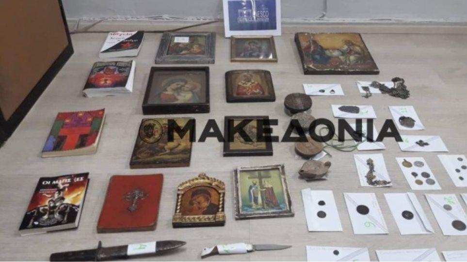 Ζευγάρι σατανιστών συνελήφθη για… αρχαιοκαπηλία