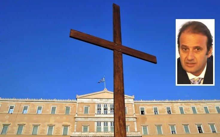 Πάνος Λαζαράτος: Και πάλι, το αποτυχημένο «διαζύγιο» Εκκλησίας – Πολιτείας