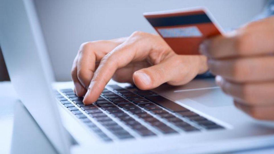 Ζευγάρι είχε στήσει διαδικτυακή «επιχείρηση» απάτης στην Κρήτη