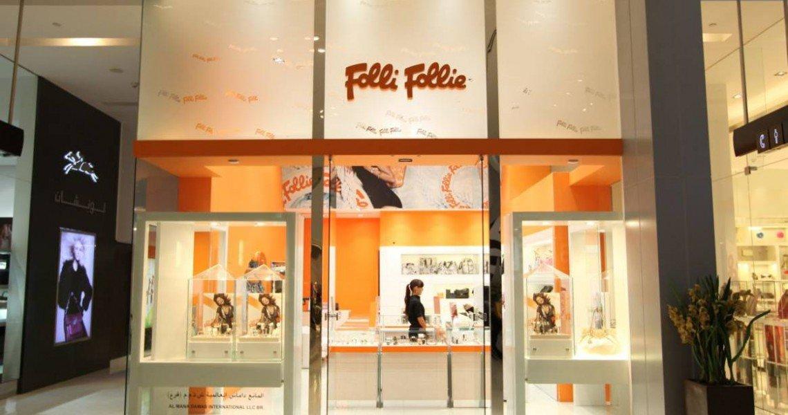 Folli-Follie: Οι αποζημιώσεις – μαμούθ και η 17μηνη «ακινησία» της ανάκρισης