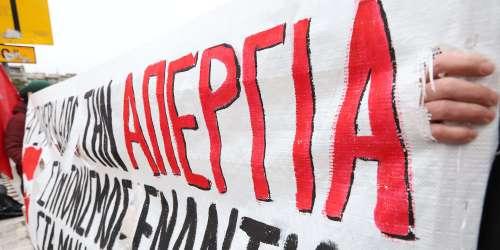 Οι υπάλληλοι των δικηγορικών συλλόγων συμμετέχουν στην απεργία της ΑΔΕΔΥ
