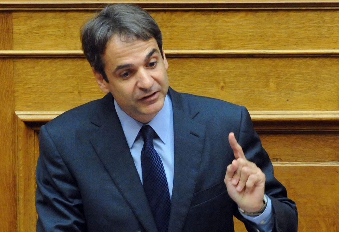 Κ. Μητσοτάκης: «Πρωτοφανές να διερευνά η Δικαιοσύνη τις αλληλοκατηγορίες δύο υπουργών»