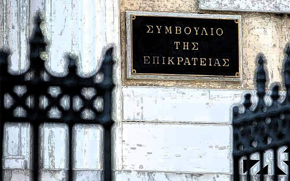 Το ΣτΕ έκρινε παράνομο το ηλικιακό πλαφόν εισόδου στους συμβολαιογράφους (42ο έτος)