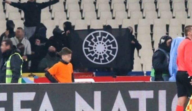 Εισαγγελέας για τα ναζιστικά σύμβολα στις εξέδρες του Ελλάδα – Εσθονία
