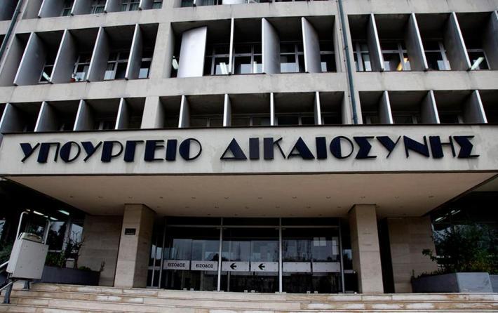 Σύσκεψη Υπουργών Δικαιοσύνης Ελλάδας και Κύπρου