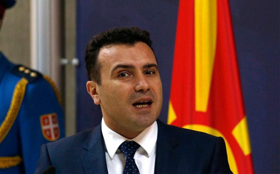 Ζάεφ: Ο Γκρουέφσκι θα επιστραφεί στην ΠΓΔΜ