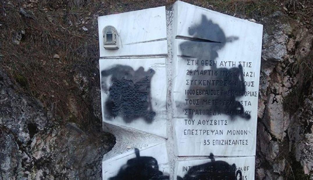 Καστοριά: Άγνωστοι βεβήλωσαν μνημείο προς τιμήν των Εβραίων