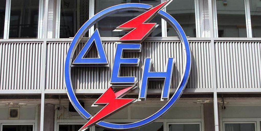 Μηνυτήρια αναφορά κατά της ΔΕΗ για τις αιφνίδιες και παρατεταμένες διακοπές ρεύματος