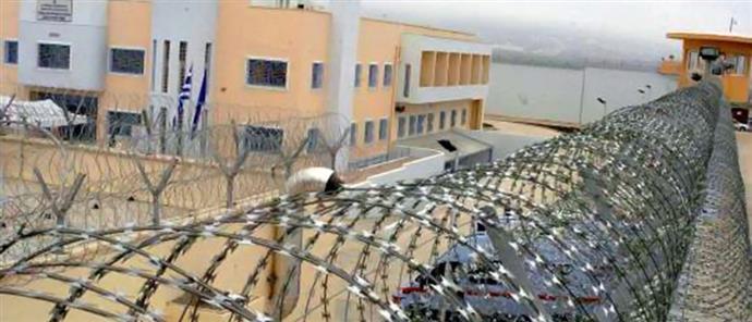 Άγριο ξύλο μεταξύ κρατουμένων στις φυλακές Δομοκού