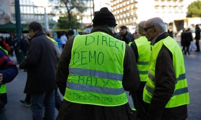 Η Πορτογαλία προετοιμάζεται για… «κίτρινα γιλέκα»