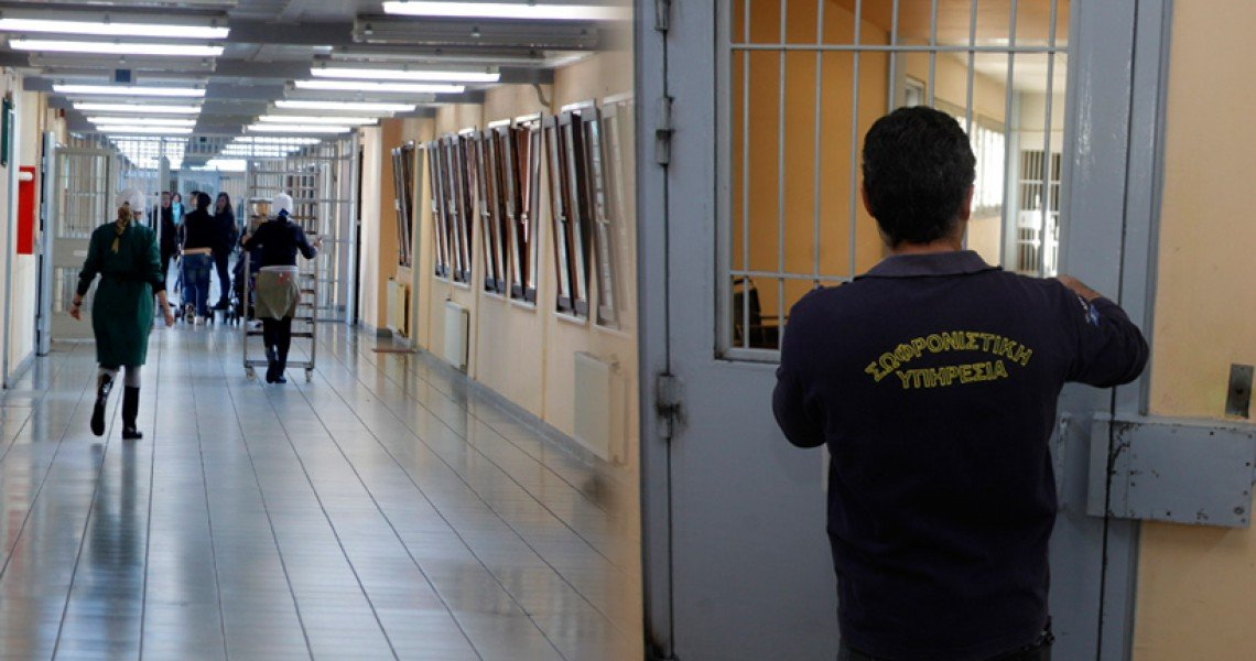 Συμβούλιο της Ευρώπης: Υψηλά ποσοστά σε αλλοδαπούς κρατούμενους η Ελλάδα