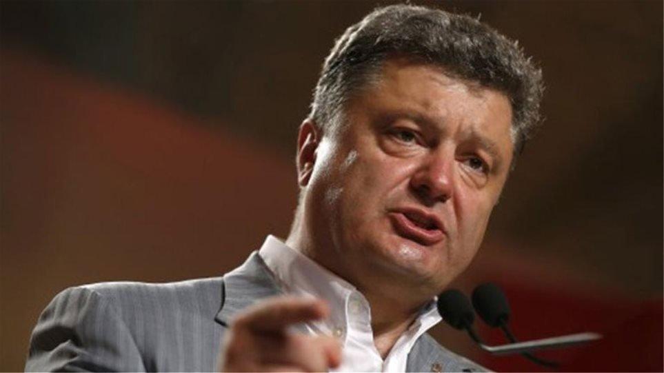 Ουκρανία: Ο Πέτρο Ποροσένκο αίρει τον στρατιωτικό νόμο