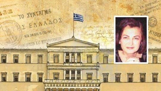 Βαρβάρα Πάπαρη: Συνταγματική αναθεώρηση και αιτιολογία δικαστικών αποφάσεων