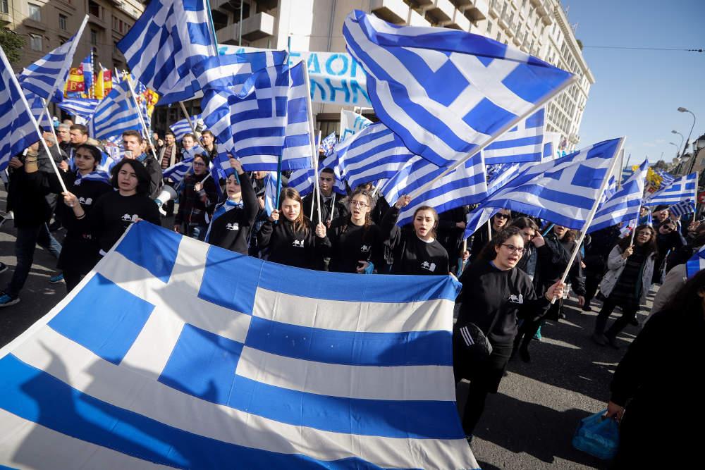 Αθηνά Αντωνιάδου: Συμφωνία των Πρεσπών. Ώρα για ΒΕΤΟ!