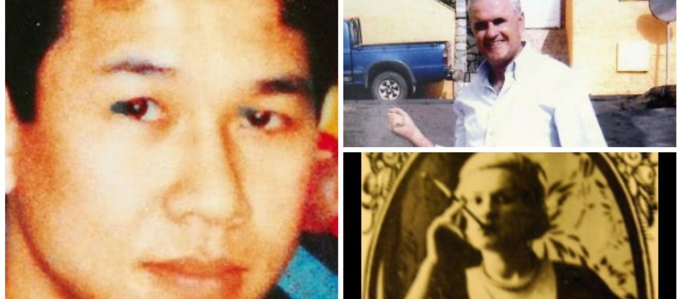 Δολοφονία οικογένειας Χρυσαφίδη: Στο eBay φωτογραφίες 27 χρόνια μετά!