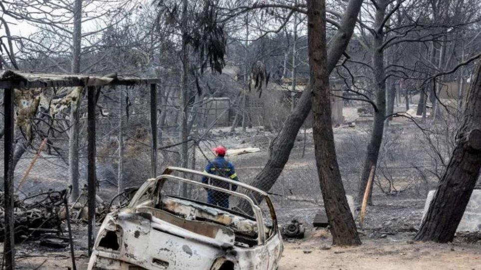 Αγωγή κατά του Δημοσίου για τη φονική πυρκαγιά στην Ανατολική Αττική