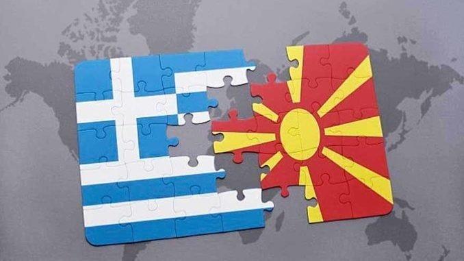 Λευτέρης Αθανασόπουλος: Αλήθειες και ψέματα για το Μακεδονικό