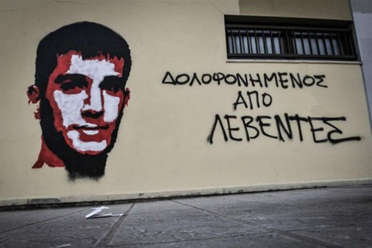 Βαγγέλης Γιακουμάκης: Προκλητικοί οι κατηγορούμενοι – «Το πραγματικό μπούλινγκ το δεχθήκαμε εμείς» υποστηρίζουν