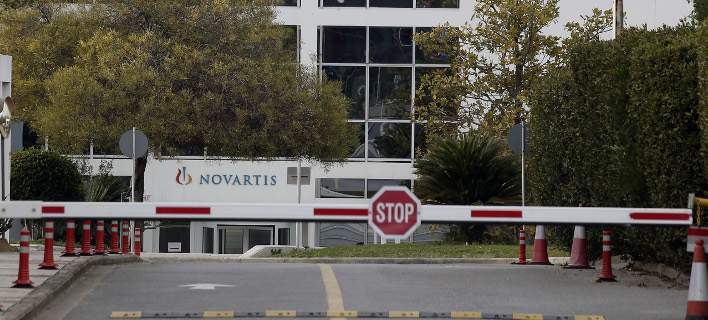 Novartis: «Άχρηστες» οι καταθέσεις του προστατευόμενου μάρτυρα «Αναστασίου»