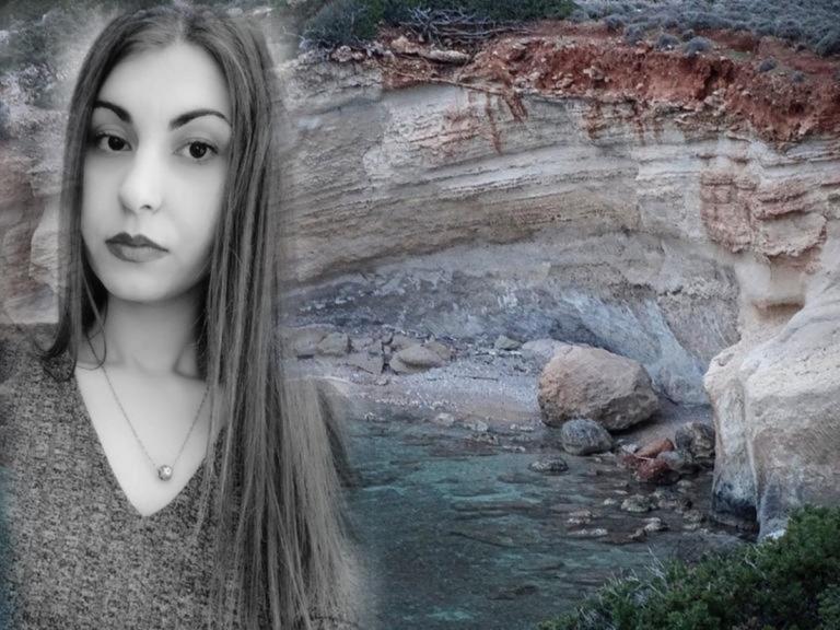 Δολοφονία Τοπαλούδη: Πραγματογνωμοσύνη για να «ανοίξουν» κινητά και υπολογιστές ζητά η οικογένεια της άτυχης φοιτήτριας