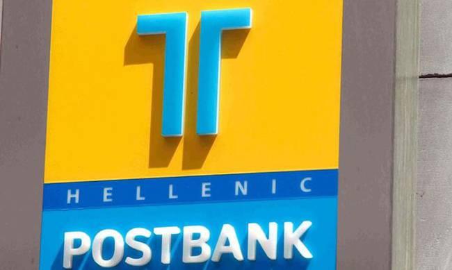 Χωρίς το Ελληνικό δημόσιο και τους μικρομέτοχους, ως πολιτική αγωγή, η δίκη για τα επισφαλή δάνεια του ΤΤ