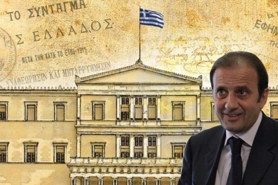 Π. Λαζαράτος: Περί των αρμοδιοτήτων του Προέδρου της Δημοκρατίας κατ' άρθρο 90 παρ. 5 Συντ.