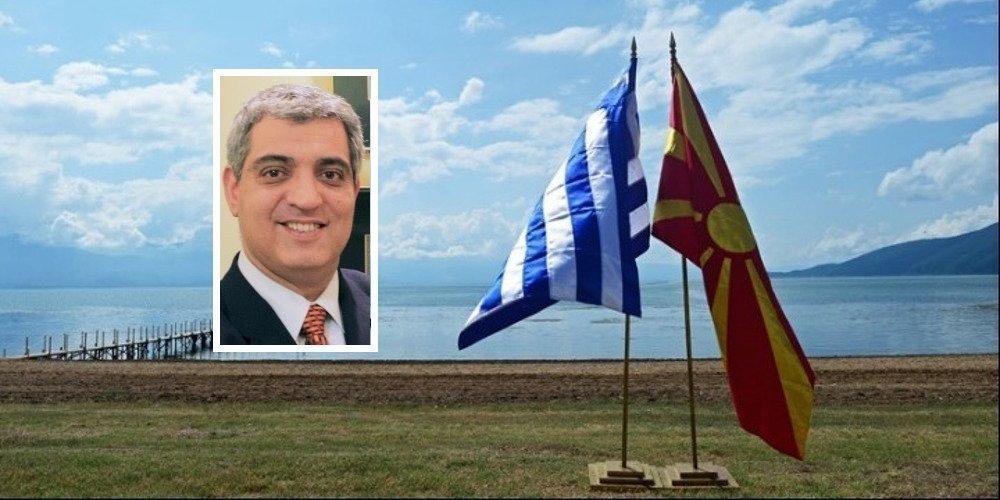 Άγης Τάτσης: Μία προδιαγεγραμμένη ήττα της ελληνικής εξωτερικής πολιτικής