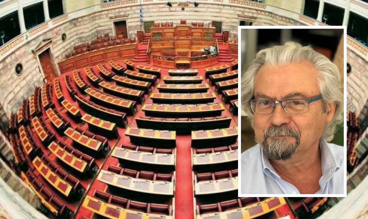 Παναγιώτης Τσιμπούκης: Προς τη Βουλή η δικογραφία Στουρνάρα – Πολάκη