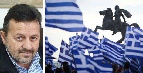 Αστέριος Καστόρης: Περί μακεδονικού και άλλων δαιμονίων