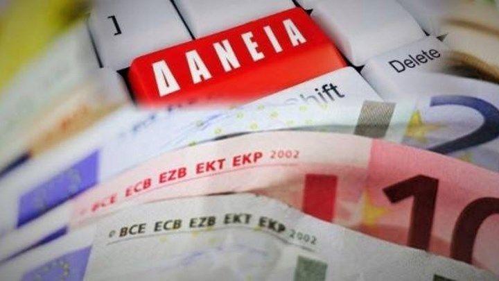 """Άκυρη σύμβαση εγγύησης δανείου! Δικαίωση γιατί η τράπεζα """"εκμεταλλεύτηκε την απειρία της εγγυήτριας"""""""