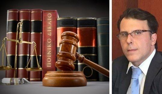 Βασίλης Αποστολόπουλος: Το Ποινικό Δικονομικό Δίκαιο ως το λογικά ύστερο του Ουσιαστικού Ποινικού Δικαίου