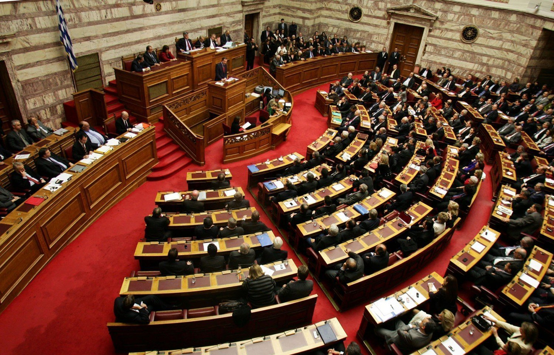 Νομοσχέδιο «σκούπα» του Υπουργείου Δικαιοσύνης στη Βουλή