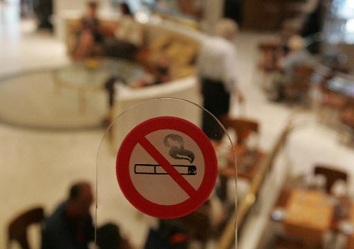 ΦΕΚ: «Καπνόσημο» 200 ευρώ το τ.μ από (ποιες) επιχειρήσεις