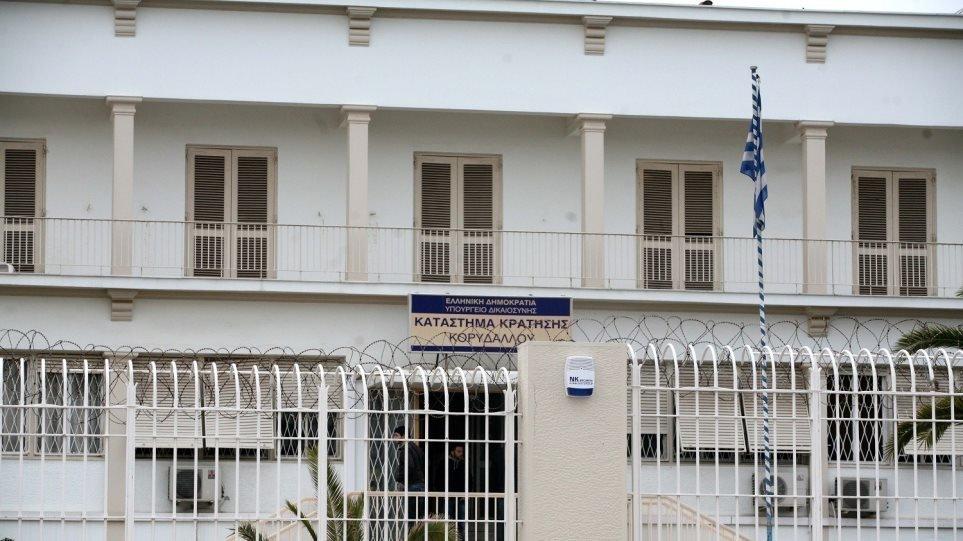 """""""Μπλόκο"""" σε ναρκωτικά που προορίζονταν για κρατούμενο στις φυλακές Κορυδαλλού"""