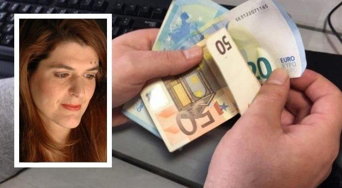 Μαρία Συριανού: Το έγγραφο του ΥΠΟΙΚ και το βαρύ τίμημα για μισθωτούς και συνταξιούχους