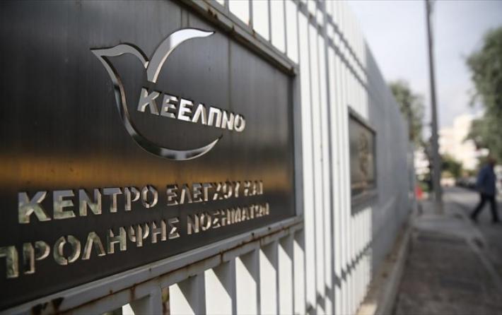 Πόρισμα ΚΕΕΛΠΝΟ: Πάνω από 1.500.000€ κόστισαν οι 74 προσλήψεις που δεν είχαν «απολύτως κανένα νομικό έρεισμα»
