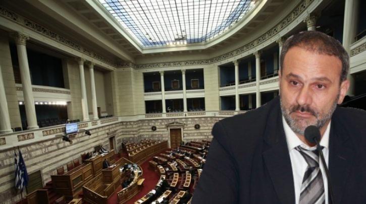 Νικ. Μαυραγάνης: Εδώ και τώρα με απλό ερμηνευτικό νόμο καταργείται το 80% του ανήθικου ν.περί ευθύνης υπουργών